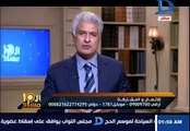 اول لقاء للفنانة ميرهان حسين مع وائل الابراشي بعد الافراج عنها مباشرةً (اللقاء الكامل)