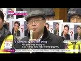 [Y-STAR] Lee Jung-Jae accuses of dereliction of duty (이정재, 배임혐의로 고발! '이정재를 구속하라'?)