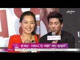 [Y-STAR] Japan trip of Yoon Kye-Sang & Lee Ha-Nui couple (윤계상·이하늬, '일본 비밀 동반여행? 개인 일정차 다녀온 것')