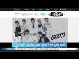 [Y-STAR] JYP building in Cheong dam goes to SK (JYP, 청담동 사옥 SK가 76억원에 매각)