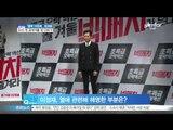 [Y-STAR] Lee Jung-Jae & Lim Se-Ryung Couple Behind Story([ST대담] 이정재♡임세령  2015 첫 공개커플 뒷 이야기?)