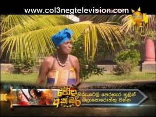 Class Sinhala Class 05/03/2016