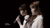 Akdong Musician(AKMU) - 눈,코,입(EYES, NOSE, LIPS) COVER VIDEO