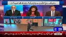 Habib Akram Supports Altaf Hussain & Bashing Chaudhry Nisar Over Money Laundering Case