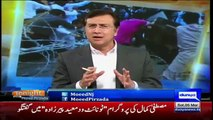 Does Your Statement Supports PTI - Mustafa Kamal Replying
