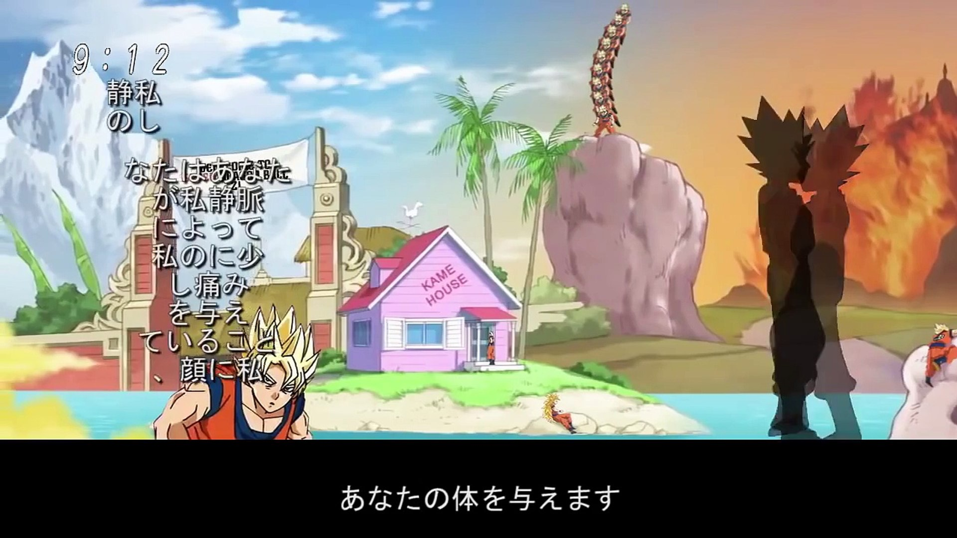 New Dragon Ball Super Ending featuring Bad Animation