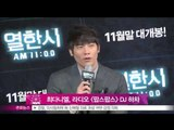 [Y-STAR] Daniel Choi steps down from radio 'Pops Pops' (최다니엘, KBS 라디오 [최다니엘의 팝스팝스] DJ 하차)