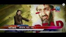 Mara Gaya Hai - Tere Bin Laden Dead or Alive Akshay Verma & Iman Crosson _ Sikandar