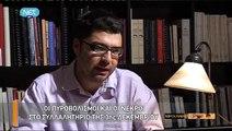 Η Μηχανή Του Χρόνου - Η Μάχη της Αθήνας (Μέρος Α)_clip2