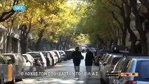 Η Μηχανή Του Χρόνου - Η Μάχη της Αθήνας (Μέρος Α)_clip4
