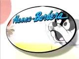 Hanna Barbera Scooby Doo Bumper