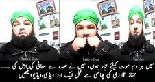 Mein Maut Ke Liye Tayyar Hoon Another Video of Mumtaz Qadri Before Death
