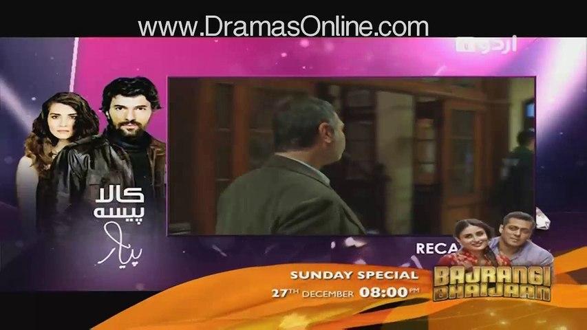 Kaala Paisa Pyaar Episode 104 in HD Full