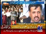 MQM Press Conference in Response of Mustafa Kamal 3 March 2016 - Geo News