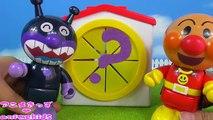 アンパンマン おもちゃ アニメ てさぐりBOX たまご❤恐竜 animekids アニメきっず animation Anpanman Toy Eggs Dinosaur
