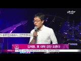 [Y-STAR]Kim Jaedong is invited to give a lecture by England universities(김제동, 영국 유명대학 초청 강연)