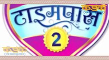 Timepass 2 (TP 2) Siddharth Jadhav (Dagdu) & Sonalee Kulkarni (Prajakta) not in Timepass 2
