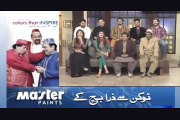 Hasb e Haal 4 March 2016  Hasb e Haal On Poetry