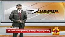 Awareness Mini Marathon on Womens Safety held at Chennai - Thanthi TV