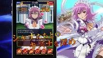 ソーシャルゲーム『灼眼のシャナ~封絶バトル』第1弾PV | shana mobage / モバゲー