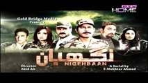 Nigehbaan Episode 21 - 16th May 2015  - PTV Home