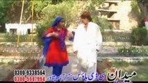 Khesta Janan Janan - Nadia Gul Pashto Song - Pushto Dance Music