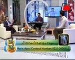 Abb Takk - News Cafe Morning Show - Episode 636 - 07-03-16