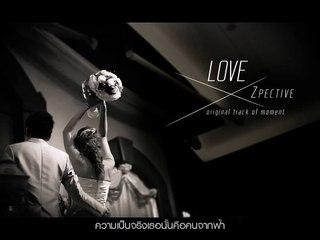 Lovezpective - Finding