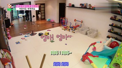 Oh My Baby 20160305 Ep104 Part 2