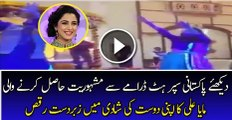 Actress Maya Ali Dancing At Wajhi's Mehndi