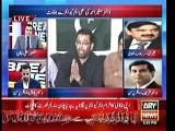 Dr Sagheer Ahmed Press Conference and AML Chairman Sheikh Raseed comments ,7 March 2016