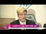 [Y-STAR] Super Junior gives a lecture about Korean wave (슈퍼주니어, 국회서 '한류' 강연)