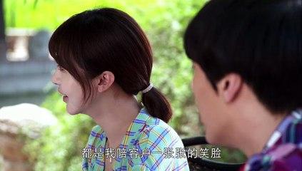 遠得要命的愛情 第13集 Far Away Love Ep13