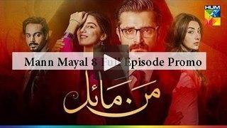 Mann Mayal Episode 08 HD Promo Hum TV Drama 14 March 2016 Fll HD Video