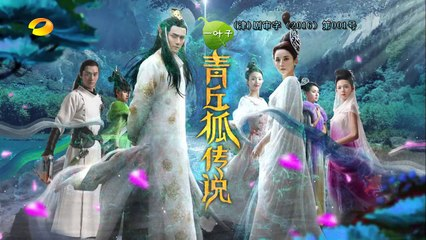 青丘狐傳說 第23集 Legend of the Qing Qiu Fox Ep23