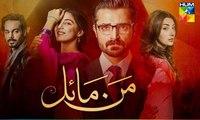 Mann Mayal Episode 7 HD Full Hum TV Drama 7 March 2016