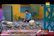 Ek Tamanna Lahasil Si by Hum Tv Episode 5 - Part 2/3