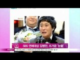 [Y-STAR] Kim Byungman gets a grand prize of SBS entertainment award (SBS 연예대상 김병만...뜨거운 '눈물')