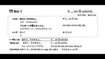 Cùng nhau học tiếng Nhật Japan in my love Bài 1 Đài NHK [やさしい日本語]