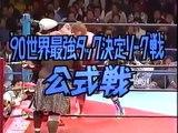 P...P...P....Pro Wrestling News!!!! (Puroresu News from All Japan TV 11-25-90)