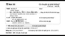 Cùng nhau học tiếng Nhật Japan in my love Bài 33 Đài NHK [やさしい日本語]