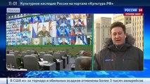 Шойгу: российская армия наполовину оснащена совр