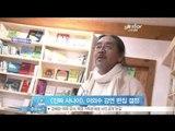 [Y-STAR] A program 'A real man' edits Lee Yuisoo lecture(MBC [진짜 사나이] 측, 이외수 강연 분량 편집 결정)