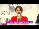 "[Y-STAR] Yoo Inna, ""I'm still dating with Ji Hyunwoo""(유인나 지현우 결별설 '잘 만나고 있다' 해명)"