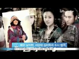 [Y-STAR] Nam Juhyun is accepted by Seokang university (배우 남지현, 서강대 심리학과 수시 합격)
