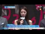 [Y-STAR] A drama 'Miss Korea' press conference ([미스코리아] 이연희 파격 노출, 목욕탕+수영복 기대만발)