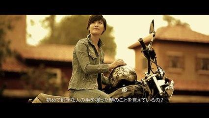 First Time – SoulS   ( ครั้งแรก - ส้ม อมรา Japanese Subtitle )