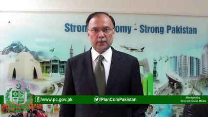 Federal Minister Prof. Ahsan Iqbal 's Message on International Women's Day 2016