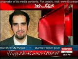 Late Governor Salman Taseer's kidnapped son Shahbaz Taseer has been recovered from Kuchlak area of Balochistan