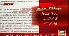 Breaking News: NAB opened corruption cases of Qaim Ali Shah